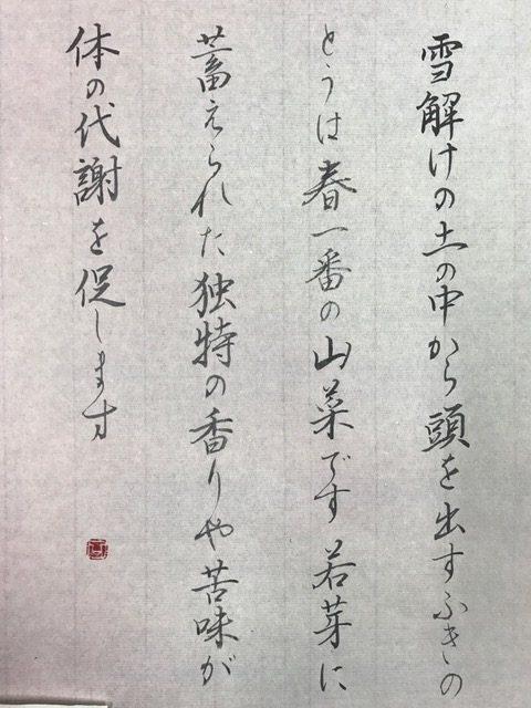 image1 (003)