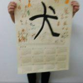小野沢圭太