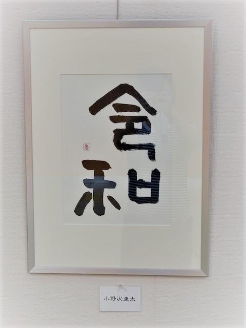 けいた (2)