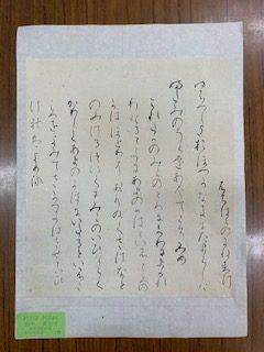 田中古典4月