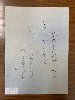 5月吉田かな