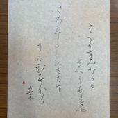 吉田 公芳